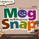 MogSnap coming soon!