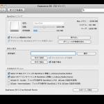 MacOSにRamDiskを作成して諸々高速化してみました