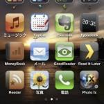 ちょっと早いけど2011年はこのiPhoneアプリで楽しみました総括!