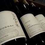 【勝沼ワイナリー巡り】グレイスワイン(中央葡萄酒株式会社)