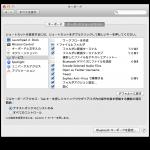 Macのキーボードショートカットを自分好みにカスタマイズ!