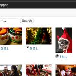 Flickrから写真を拝借して記事を彩るなら「PhotoDropper」プラグインが便利ですよ