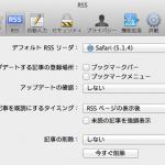 「Readable RSS for Safari」でRSSフィードのレイアウトを整えて読もう!