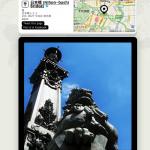 特定のエリアからInstagramの写真を検索するwebサービス「Worldcam」