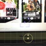 定番アプリ「プロカメラ」がiPhone5対応にあわせて機能強化!実用的でとてもスゴイ!