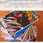 俺の雑誌愛が暴走する雑誌だけのブログ『crocodile MAG'STACK』始めてました。