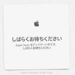 iPad miniの値下げくる?アメリカでは$449.99→$314.99にプライスカット!
