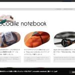 Google Chrome for iOSがAirPrintとGoogleクラウドプリントに対応