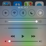 iOS7を2週間使ってみて『バッテリー消費を抑えるにはコレだ!』というボク的結論