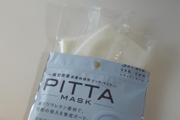 ピッタ マスク 素材
