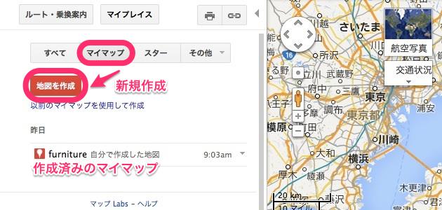 mymap2