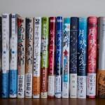 いちおしのマンガ10選!鰐ノート版『2014年、このマンガがスゴイ!』