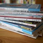 読みまくり雑誌5種8冊ご紹介企画『2014年、この雑誌がおもしろい!』