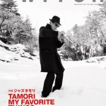 4月20日発売のSWITCH Vol.33 『ジャズタモリ TAMORI MY FAVORITE THINGS』
